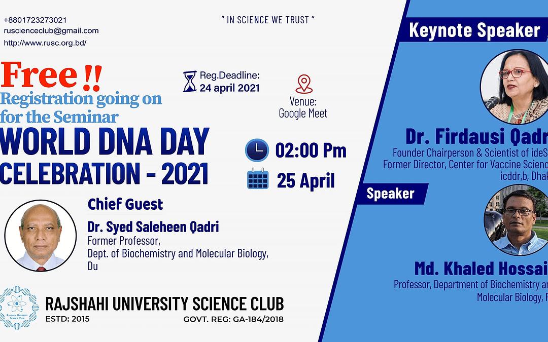 World DNA Day Celebration 2021